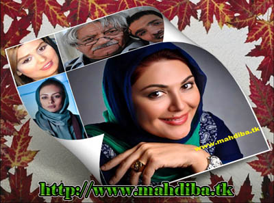 مجموعه تصاویر بازیگران ایرانی ویژه آبان 1392 >>> باران عشق > www.mahdiba.tk
