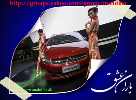 تصاویر اتومبیل های اسپرت و جدید - 2014 > باران عشق < www.0book.tk