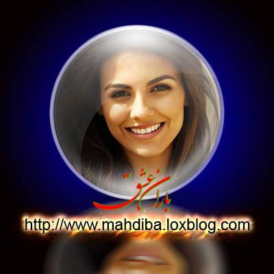 عکسهای رومینا امیری مدل ایرانی ساکن کانادا> باران عشق >>> www.mahdiba.tk