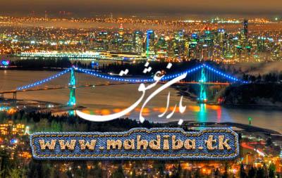 مجمـوعه ای از تصاویـر زیبـا و دیـــدنـی ویژه مرداد 92 > باران عشق > www.mahdiba.tk
