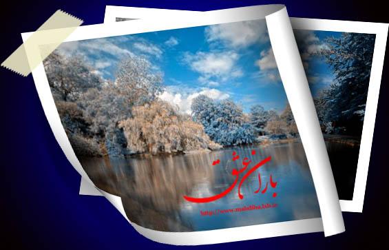تصاویر والپیپر زیبا و دیدنی ویژه مرداد 93   >> باران عشق <<  www.mahdiba3.tk